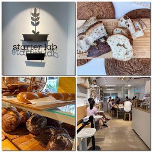 チョンバル界隈の美味しいパン屋Starter Lab Bakery
