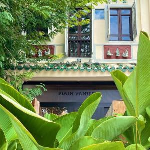 ニール通りのPlain Vanilla