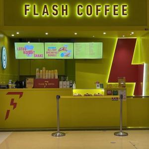 クセになるメラカ ラテ@Flash Coffee