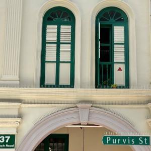 シンガポール歴史散歩@Purvis street