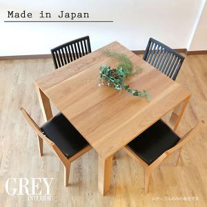 ダイニングテーブルは100cmの正方形がいいかな