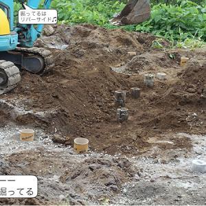 【着工2日目】根切り(掘削)、パイル(杭)切断