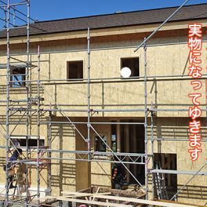 壁は室外側7重、室内側3重構造、その制作過程をご紹介(室外側編)