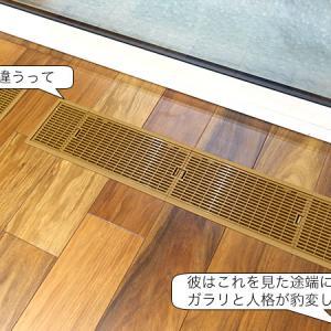 全館暖房システム(1階)(家の中の不凍液パイプ、パネルヒーター、ガラリ)