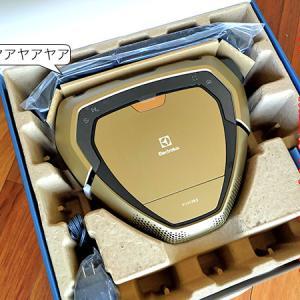ロボット掃除機:エレクトロラックス(Electrolux)PUREi9.2 PI92-6DGM