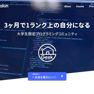 GEEK SALON(ギークサロン)の口コミ評判|料金・就職先・場所