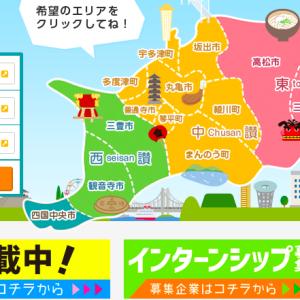 グラフで解説!しごとマルシェ(香川)の口コミ評判|求人の質と年収、特徴