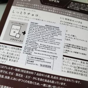 コロナウイルスで運転免許証更新の特別措置