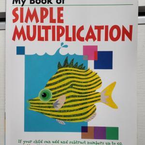 <教材> KUMON Simple Multiplication Ages6·7·8
