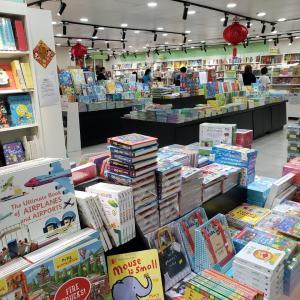 子供向けの本豊富で安い!本のアウトレット