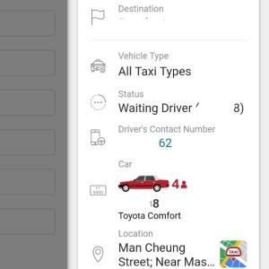 【HK Taxi】タクシーアプリを使ってみたらとってもよかったので