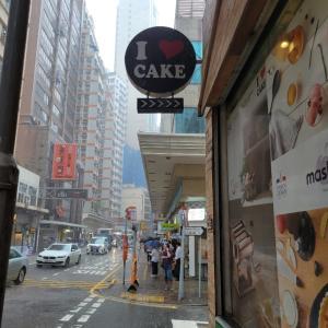 想いを馳せて I LOVE CAKE オレオ月餅