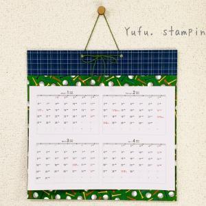 【作り方】簡単☆壁掛けカレンダー Card No.82