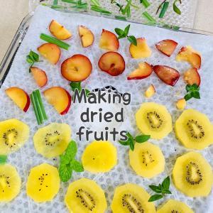 完熟フルーツと旺盛なハーブを夏のドリンク用のドライに♡