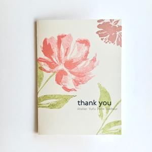 発送スタンピン+ブレンダーペン♡そしてお気に入りのミニカード