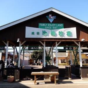 成田ゆめ牧場ファミリーオートキャンプ場 2020-4th