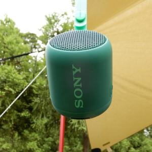 キャンプで音楽を楽しむ