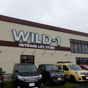 WILD-1越谷レイクタウン店に初訪店