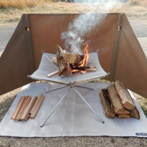 簡単に焚き火を楽しむならWAQ Bonfire Stand