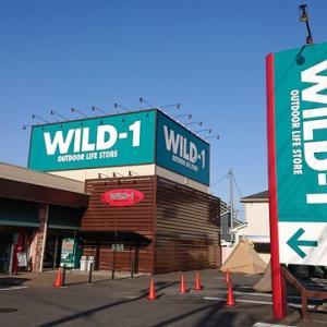 WILD-1入間店に初訪店