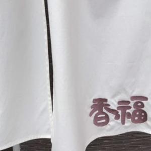 喜多方ラーメン「香福」