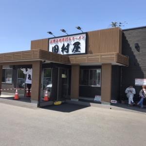 田村屋「佐野ラーメン」:佐野市〜久しぶりの訪問。店が新しくなっていた。
