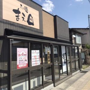 らぁ麺 まえ田「喜多方ラーメン」:会津若松市〜ハンバーグセットに注目。