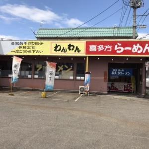 わんわん「喜多方ラーメン」:喜多方市〜コロナ対策は万全だ。