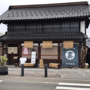 田舎家「喜多方ラーメン」:喜多方市〜会津山塩ラーメンを試してみる