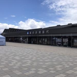 猪屋「喜多方ラーメン」:猪苗代町〜道の駅内のフードコートで営業している。