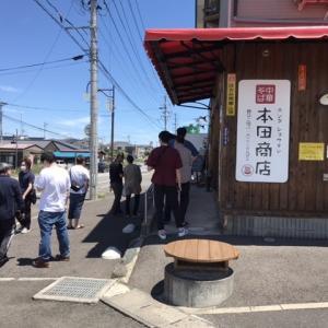 白河ラーメン「本田商店」:鏡石町〜「チャーシュー」をバラ売りしている、自身があるのだろう