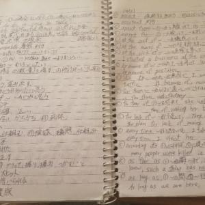 英語 勉強方法 ⑤ 英単語を書く