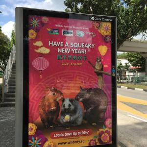 シンガポールのバス停にあったおもしろ広告。中国語って面白い?