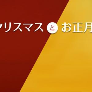 【パニック障害】回復の兆し:JR西日本に閉じ込められたけど大丈夫。