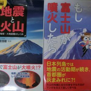 館山を考える 9