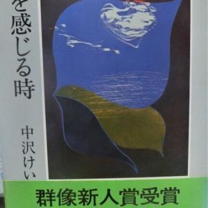 館山南房総の小説