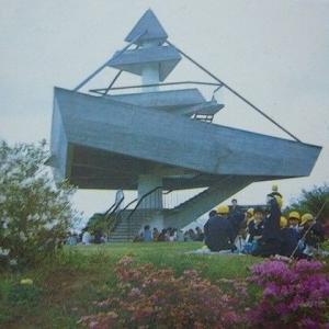 昭和の城山公園