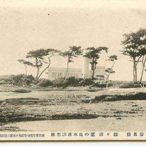 鷹の島の建物