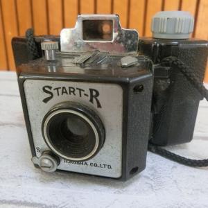 START-35R