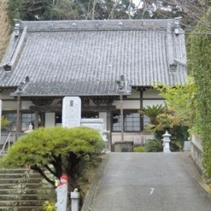 西行寺物語