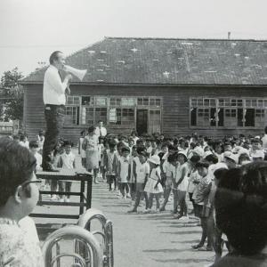 旧北条小学校最後の日