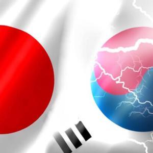 【日韓併合の真実】韓国に与えたもの