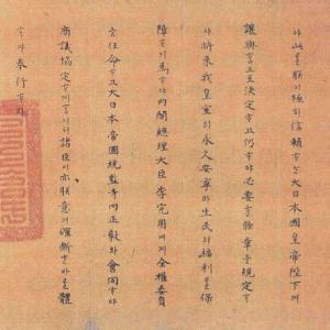 日韓併合だけでない朝鮮の属国の歴史