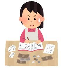 介護職は収入を年収単位で確認した方が良い理由