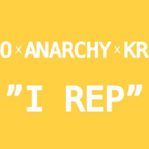 KREVA&ANARCHY&DABOの異色の共演曲『 I REP』歌詞と解説