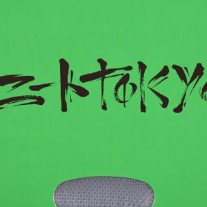 『ニートTOKYO』ラッパーのブラックな話も聞けるヤバめのYouTubeチャンネル