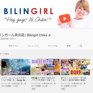 英会話の学習に役立つYouTubeチャンネル 厳選トップ5