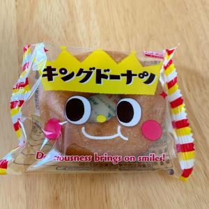 丸中製菓 キングドーナツ