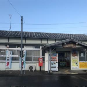 『Ride 9 #Chiba,#Kisarazu』