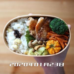 鶏胸肉の竜田揚げとキャベツの味噌炒め弁当【2020年1月23日】